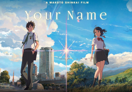 Your name - Cycle Japon