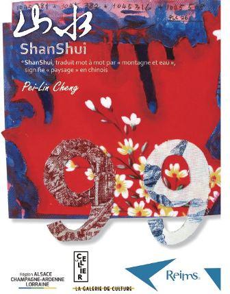 Shan Shui - Peï Lin Cheng