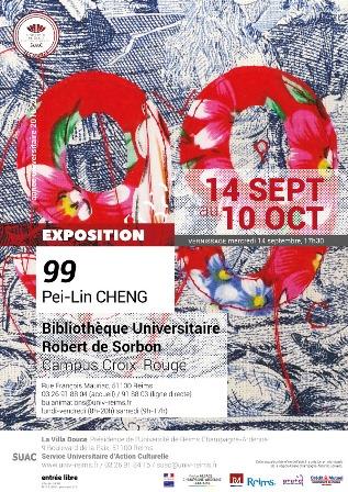 """""""99"""" - Pei Lin Cheng"""