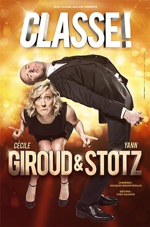 """Cécile Giroud et Yann Stotz """"La Classe"""""""