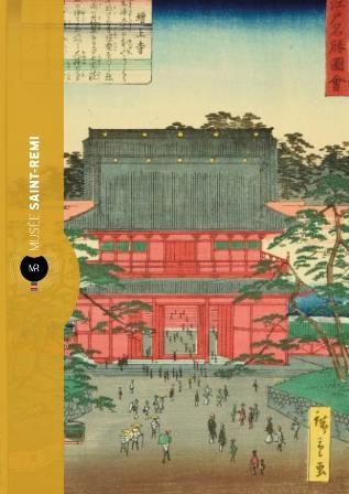 Midis au musée : Le goût du Japon, voyages et collections à l'ère Meiji