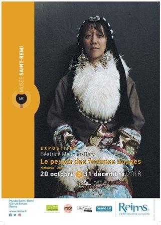 Midis au musée : visite de l'exposition Le peuple des femmes nuages - Himalaya 1907