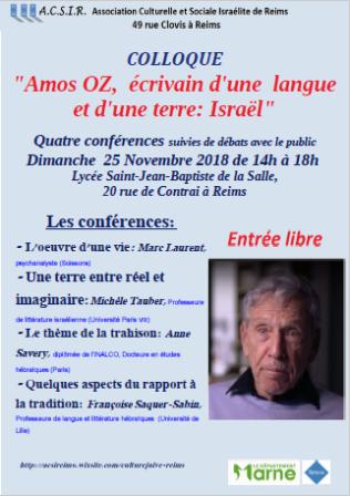 Amos Oz, écrivain d'une langue et d'une terre: Israël