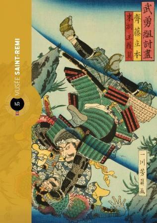 Soirée Spéciale Samouraïs, guerriers du Japon