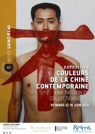 Couleurs de la Chine contemporaine. Une passion de collectionneurs
