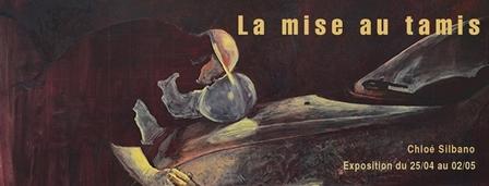 """""""La mise au tamis"""""""