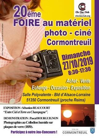 20éme Foire au matériel Photo et Cinéma