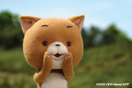 Projection-rencontre avec l'animateur japonais Hiro Minegishi