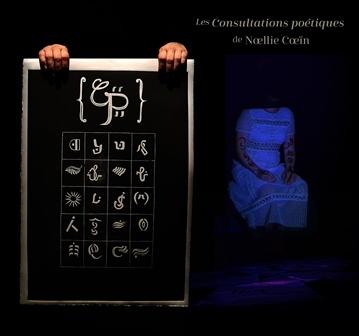 Les consultations poétiques de Nœllie Cœïn